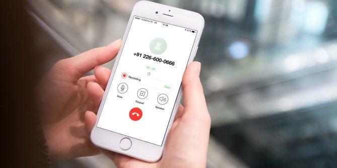 Hidden call recorder using FoneTracker