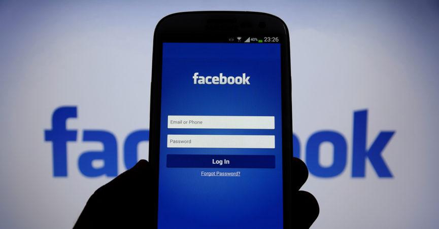 Way 3: Facebook hacker